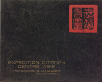 Thumb_expedition-citroen-centre-asie-iiieme-mission-ad96c411-88bf-45d8-83d5-29c62be42457