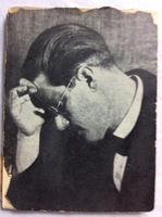 Thumb_james-joyce-lecture-delivered-milan-1927-338bdf8c-2dbd-4485-b3e9-b7e96e79593a