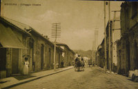 Thumb_messina-villaggio-giostra-a65bc121-6012-4ba4-92e1-7400ff5225f5